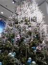 isetantree